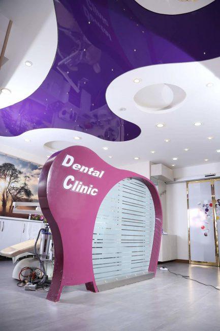 طراحی-کلینیک-دندانپزشکی-دکتر-عزیزی