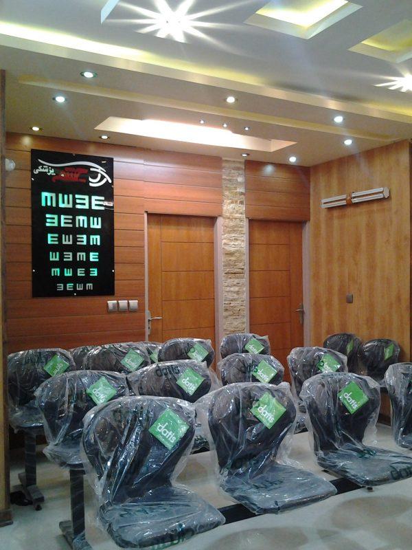 مطب چشم پزشکی اصفهان