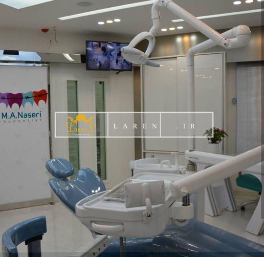 مطب دندانپزشکی دکتر ناصری