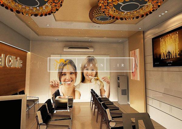 طراحی مطب دندانپزشکی و پزشکی