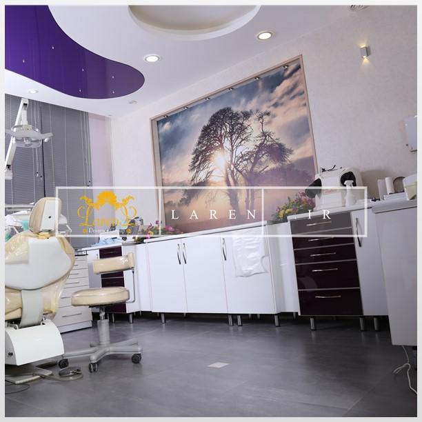 مطب دندانپزشکی اصفهان